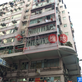 Cheung On Building|長安大廈