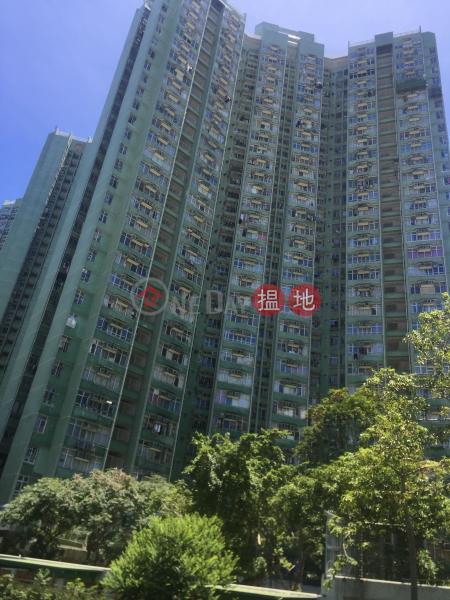 小西灣邨 瑞富樓 (Siu Sai Wan Estate Sui Fu House) 小西灣 搵地(OneDay)(2)