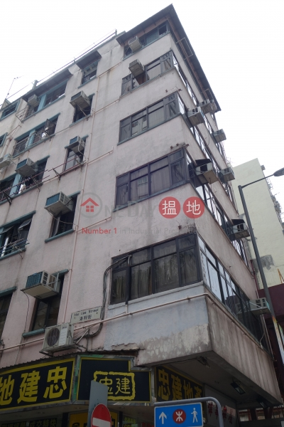 Wing Yu Lau (Wing Yu Lau) Sai Wan Ho|搵地(OneDay)(1)