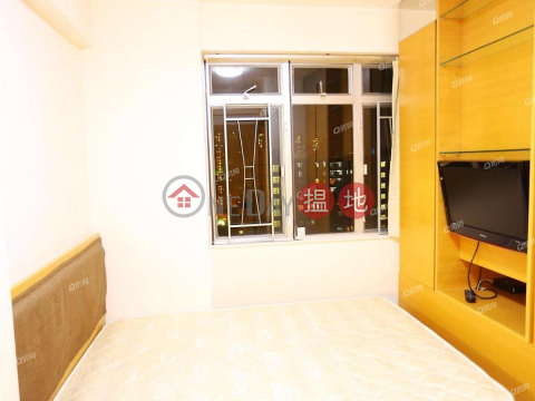 Block 17 On Ming Mansion Sites D Lei King Wan | 2 bedroom High Floor Flat for Sale|Block 17 On Ming Mansion Sites D Lei King Wan(Block 17 On Ming Mansion Sites D Lei King Wan)Sales Listings (QFANG-S90833)_0