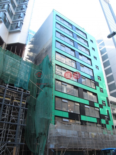 New Media Tower (New Media Tower) Kwun Tong|搵地(OneDay)(2)