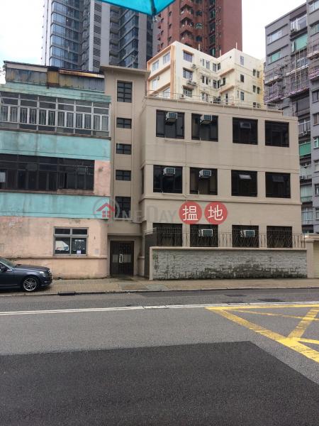 4 Lomond Road (4 Lomond Road) Kowloon City 搵地(OneDay)(3)