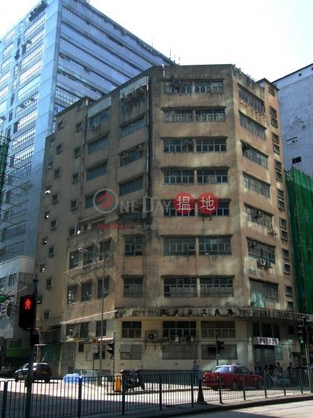 迪光工廠大廈 (Tek Kong Factory Building) 觀塘|搵地(OneDay)(1)