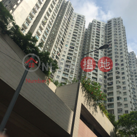 Parkvale Hong Pak Mansion,Quarry Bay, Hong Kong Island