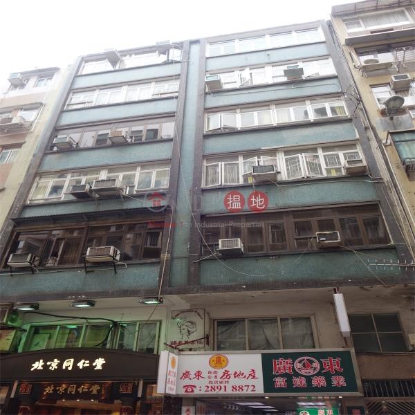 奕蔭街29-31號 (29-31 Yik Yam Street) 跑馬地|搵地(OneDay)(2)