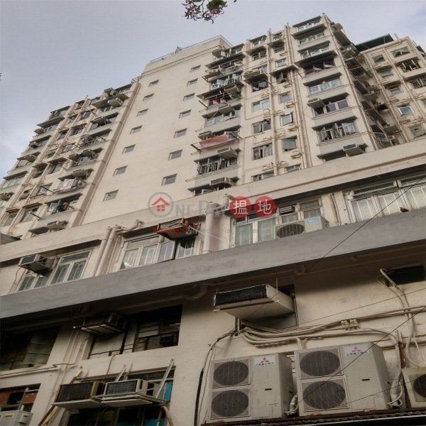 Cheong Wing Building (Cheong Wing Building) Kwai Chung|搵地(OneDay)(2)
