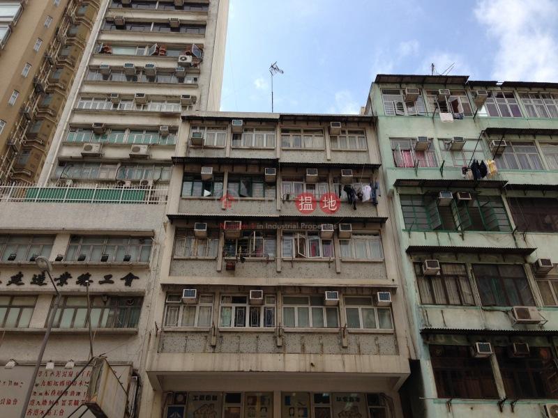 399-401 Shanghai Street (399-401 Shanghai Street) Mong Kok|搵地(OneDay)(1)