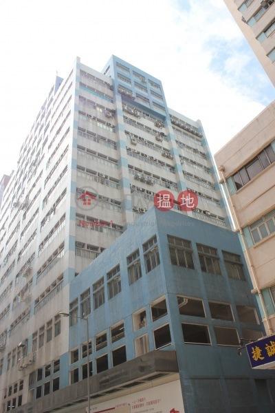 Kwai Cheong Centre (Kwai Cheong Centre) Kwai Chung|搵地(OneDay)(5)
