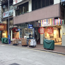 砵蘭街296-298號,旺角, 九龍