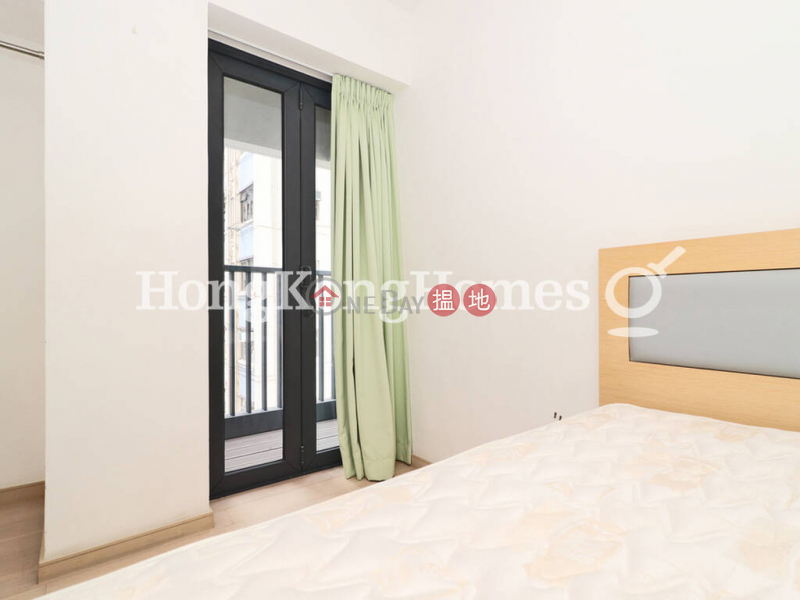 Property Search Hong Kong | OneDay | Residential, Rental Listings 2 Bedroom Unit for Rent at Altro