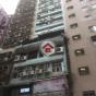 Parkes Commercial Building (Parkes Commercial Building) Yau Tsim Mong|搵地(OneDay)(1)