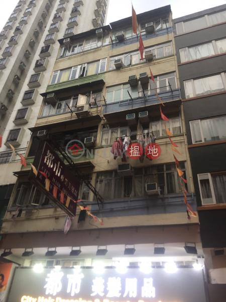 廟街224號 (224 Temple Street) 佐敦 搵地(OneDay)(1)