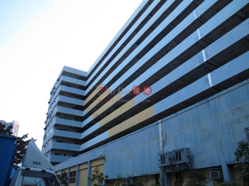 業安工廠大廈2座 (Yip On Factory Estate Block 2) 九龍灣|搵地(OneDay)(5)