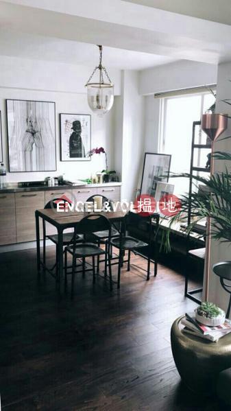 Nikken Heights, Please Select, Residential Sales Listings, HK$ 14.9M