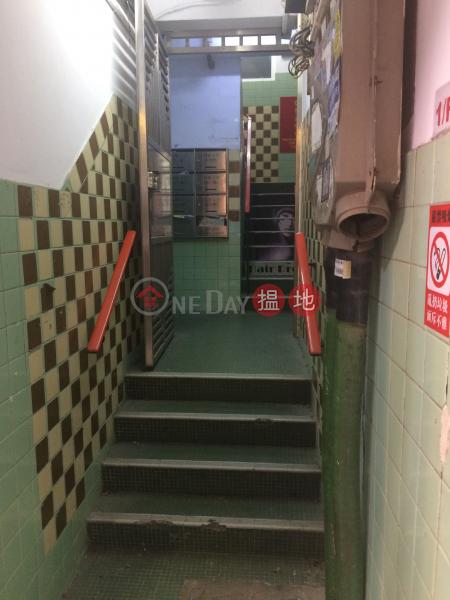 109-111 Wing Lok Street (109-111 Wing Lok Street) Sheung Wan|搵地(OneDay)(3)