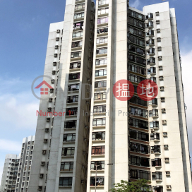 Block J (Flat 1 - 8) Kornhill,Quarry Bay, Hong Kong Island