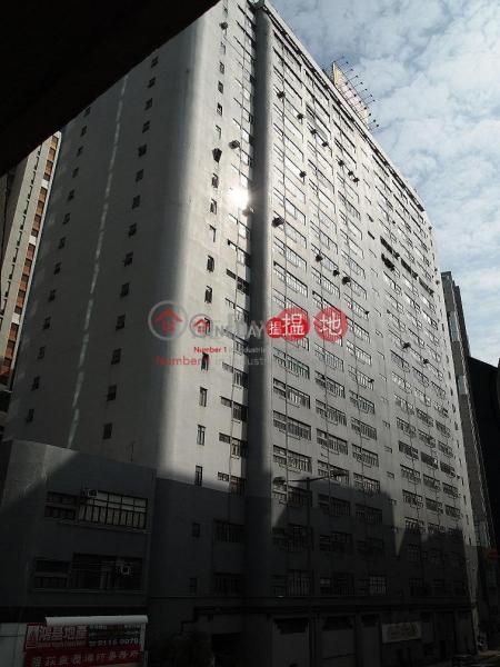 維他大廈|南區維他大廈(Vita Tower)出租樓盤 (info@-03649)