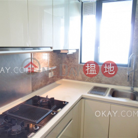 Nicely kept 2 bed on high floor with balcony & parking | For Sale