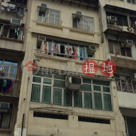 29 Hau Wong Road|侯王道29號