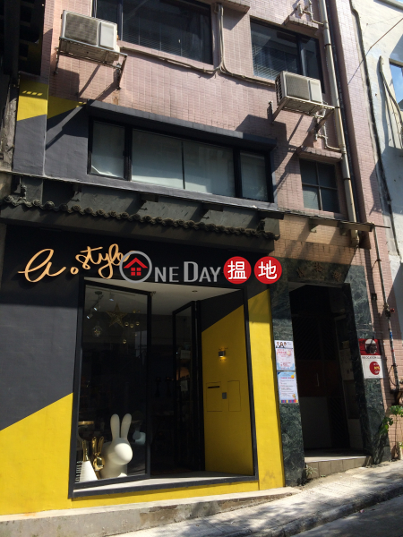 48 Mansion (48 Mansion) Soho|搵地(OneDay)(2)