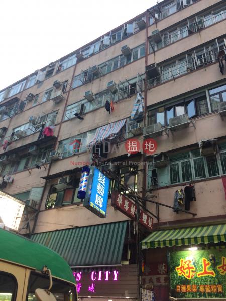 107 Chuen Lung Street (107 Chuen Lung Street) Tsuen Wan East|搵地(OneDay)(1)
