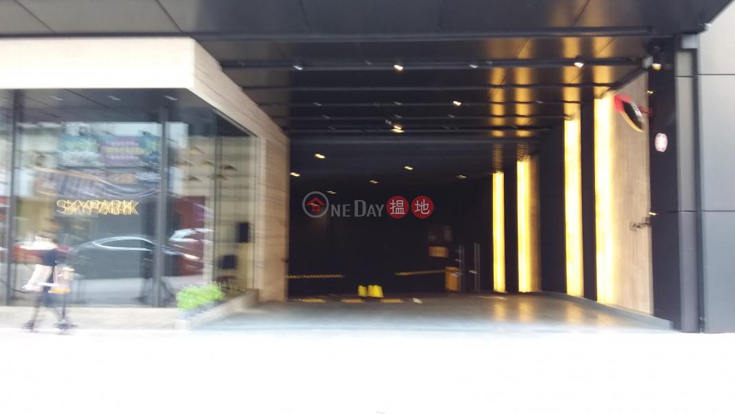 Skypark (Skypark) Mong Kok|搵地(OneDay)(2)