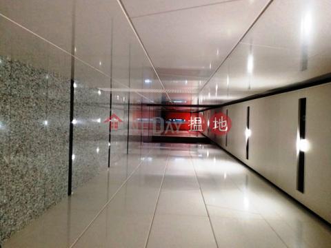九龍官塘近年落成優質甲級全海景寫字樓出售|Cos Centre Kwun Tong(Cos Centre Kwun Tong)出售樓盤 (CSC0504)_0