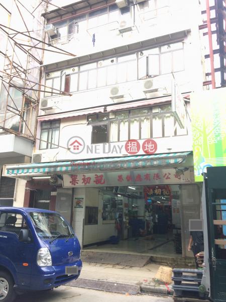 通明大廈 (Tung Ming Building) 深水埗|搵地(OneDay)(3)