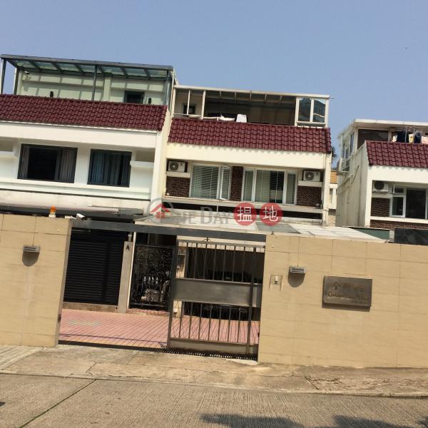 金湖別墅 B座 (House B Golden Lake Villa) 清水灣 搵地(OneDay)(1)