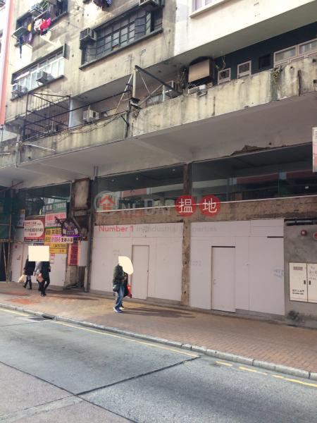 239-243 Sha Tsui Road (239-243 Sha Tsui Road) Tsuen Wan East|搵地(OneDay)(3)