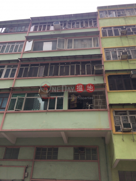順寧道330號 (330 Shun Ning Road) 長沙灣|搵地(OneDay)(1)