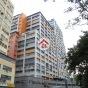 Kingsway Industrial Building (Kingsway Industrial Building) Kwai Tsing DistrictWo Yi Hop Road167號|- 搵地(OneDay)(2)