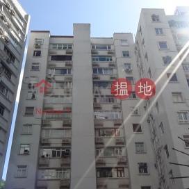 Y. Y. Mansions block A-D,Pok Fu Lam, Hong Kong Island