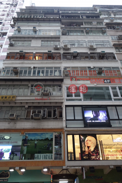 Bright Star Mansion (Bright Star Mansion) Causeway Bay|搵地(OneDay)(1)