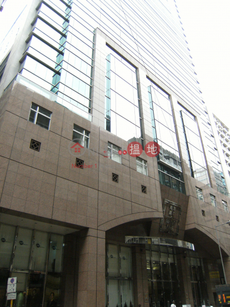 Property Search Hong Kong | OneDay | Office / Commercial Property, Sales Listings, NANYANG PLAZA