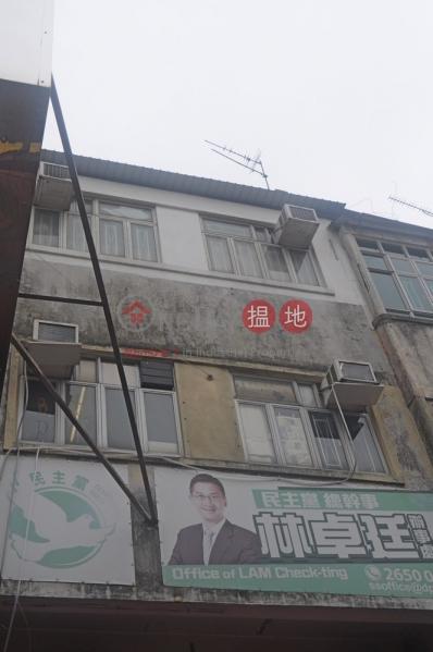 新康街12號 (San Hong Street 12) 上水|搵地(OneDay)(3)