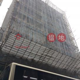 179 Yu Chau Street|汝州街179號