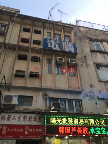 San Tsoi Street 15 (San Tsoi Street 15) Sheung Shui|搵地(OneDay)(2)
