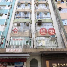 17-19 Tsing Yuen Street|靖遠街17-19號