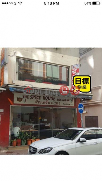 Shop for Sale in Wan Chai, 33-35 Amoy Street 廈門街33-35號 Sales Listings | Wan Chai District (H000352577)