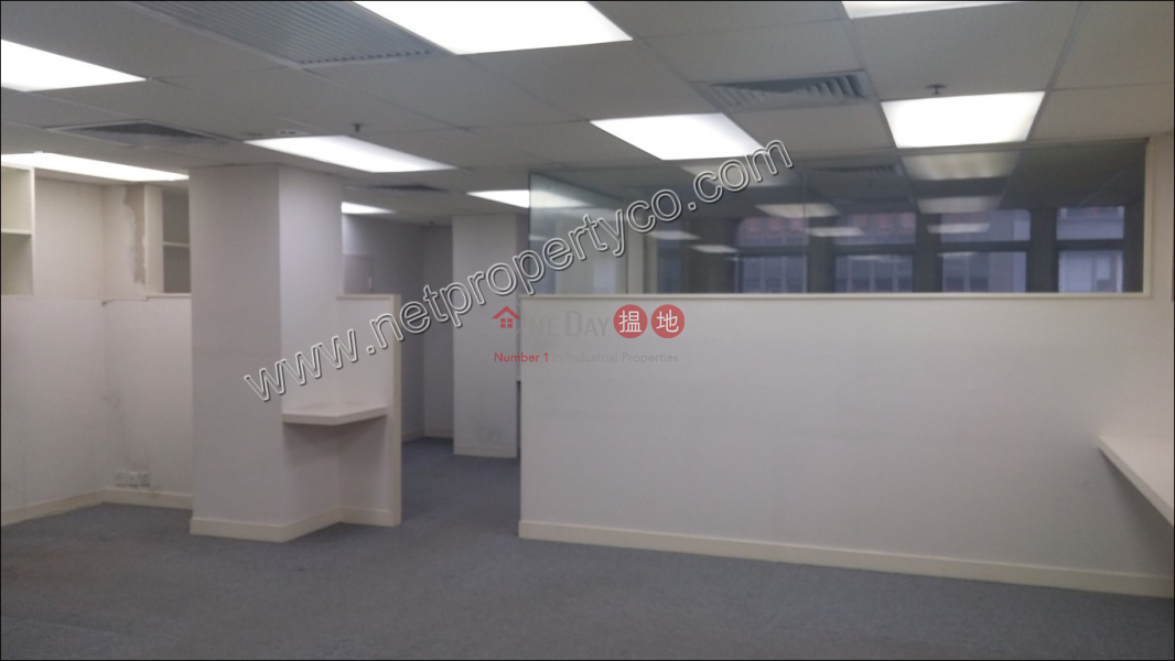 Property Search Hong Kong | OneDay | Office / Commercial Property Rental Listings Office in the heart of Central