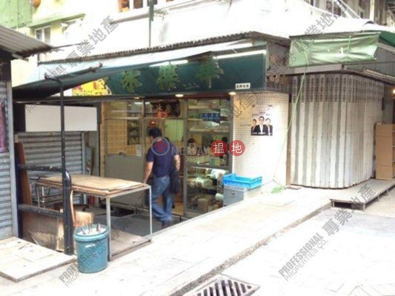 TUNG STREET, Tai Shing Building 太盛樓 Rental Listings | Western District (01B0073407)