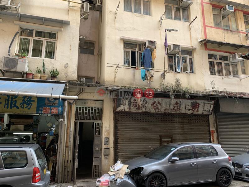 10 Shim Luen Street (10 Shim Luen Street) To Kwa Wan 搵地(OneDay)(1)