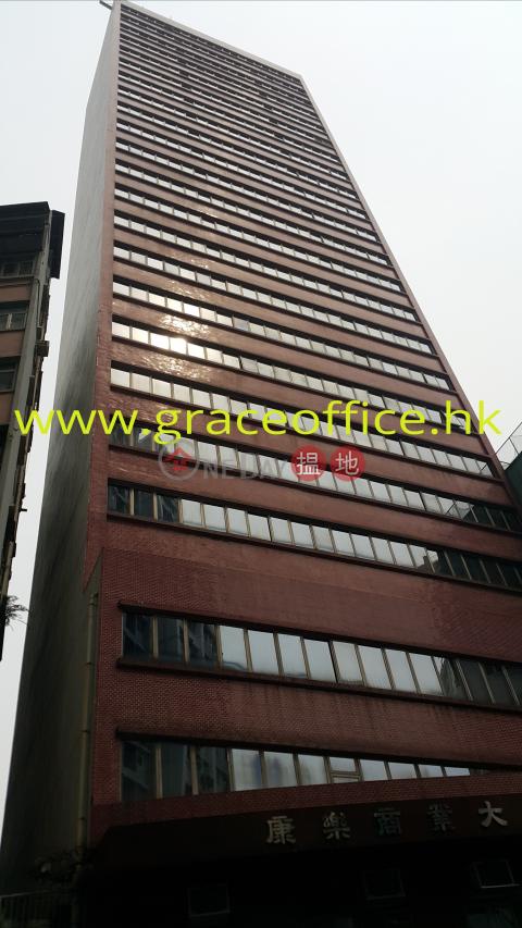 灣仔-康樂商業大廈|灣仔區康樂商業大廈(Connaught Commercial Building )出租樓盤 (KEVIN-3717019924)_0