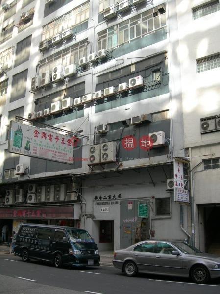 Lok Kui Industrial Building (Lok Kui Industrial Building) Kwun Tong|搵地(OneDay)(1)