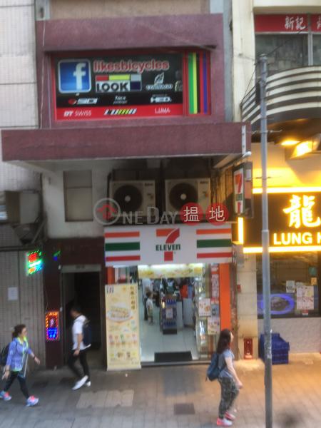 珍賢樓 (Chun Yin House) 上環|搵地(OneDay)(1)