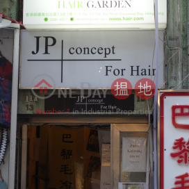 白沙道15號,銅鑼灣, 香港島