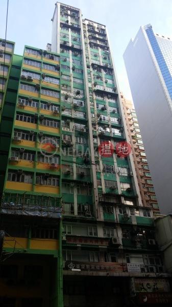 福英大廈 (Fok Ying Building) 北角|搵地(OneDay)(3)