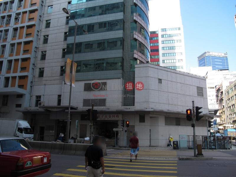 仁興工業大廈 (Yan Hing Industrial Building) 觀塘|搵地(OneDay)(4)