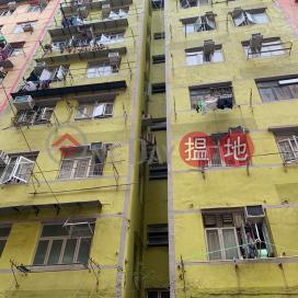 23 LUN CHEUNG STREET,To Kwa Wan, Kowloon